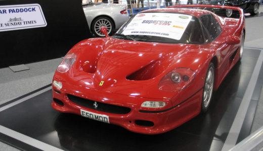 フェラーリの歴史上「公道を走るF1」を最も純粋な形で表現したスーパーカー、F50。創立50周年モデルにふさわしい「スペチアーレ」の魅力とは?